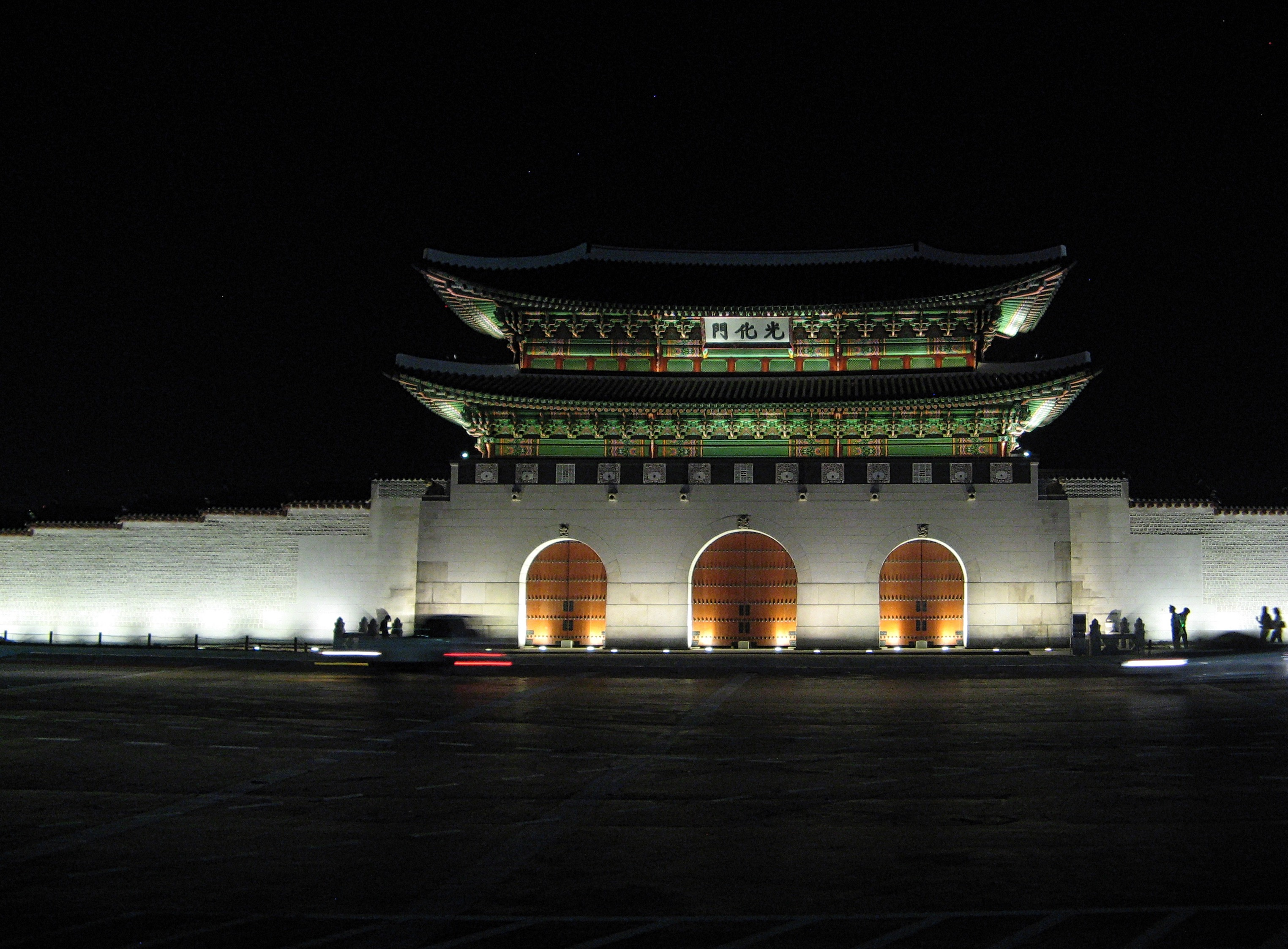 The Republic of Korea: History and Culture
